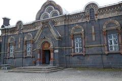 Grande catedral (mesquita de Fethiye) imagem de stock royalty free
