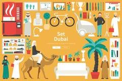 Grande collection de Dubaï dans le concept de construction plat Les meubles et les gens ont placé les éléments intérieurs Images stock