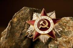 Grande concessão patriótica da guerra em pedras Imagens de Stock