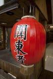 Grande decorazione cinese rossa Fotografie Stock Libere da Diritti