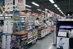 Grande dipartimento del gioco di Tokyo Giappone della macchina fotografica Fotografia Stock Libera da Diritti
