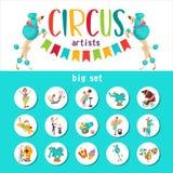 Grande grupo de artistas do circo dos cliparts do vetor e de animais treinados Ilustração do vetor ilustração stock