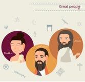 Grande grupo dos povos Imagem de Stock
