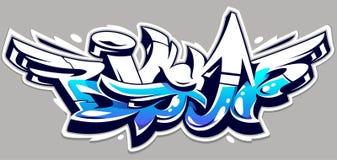 Grande iscrizione alta di vettore dei graffiti illustrazione vettoriale