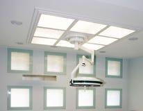 Grande lampada chirurgica Fotografia Stock Libera da Diritti