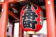 Grande lampada del Giappone fotografie stock libere da diritti