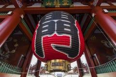 A grande lanterna vermelha no Kaminarimon, Senso-ji, Tóquio, Japão imagens de stock royalty free