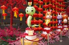 Grande lanterne de serpent, décoration pendant l'an neuf chinois 2013 Images libres de droits