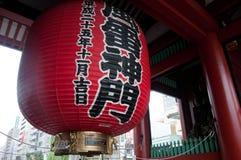 Grande lanterne japonaise géante rouge de temple d'Asakusa à Tokyo photos libres de droits