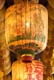 Grande lanterne jaune chinoise photos stock