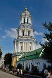 Grande Lavra Belltower, Kiev, Ucraina Immagini Stock Libere da Diritti