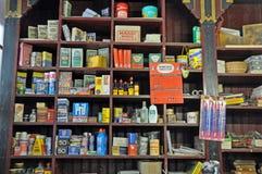 Grande magazzino antiquato Fotografie Stock Libere da Diritti