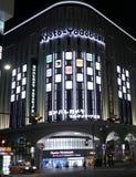 Grande magazzino della macchina fotografica di Yodobashi Kyoto Giappone Immagini Stock