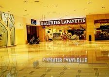 Grande magazzino di Galeries Lafayette dentro il centro commerciale del Dubai Fotografie Stock Libere da Diritti