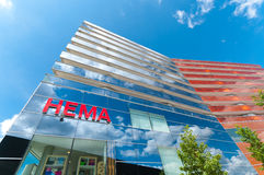 Grande magazzino di HEMA Fotografia Stock