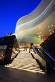 Grande magazzino di Jiu Guang fotografia stock libera da diritti