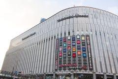 Grande magazzino di Yodobashi immagini stock libere da diritti
