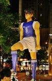 Grande Manga Soccer Player Statue fotografie stock