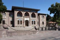 Grande montaggio nazionale della Turchia Fotografie Stock Libere da Diritti