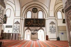 Grande moschea di Bursa in Turchia Immagini Stock Libere da Diritti