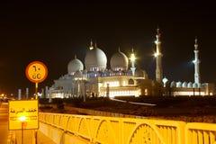 Grande moschea di Zayed Fotografia Stock Libera da Diritti