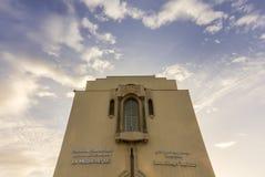 Grande Mosquee Hassan II Mediatheque en Casablanca Imagen de archivo libre de regalías
