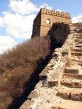 Grande Muraglia della Cina Immagine Stock