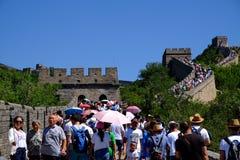 Grande Muraglia di Badaling Immagini Stock
