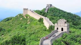 Grande Muraglia no.8 Fotografie Stock Libere da Diritti