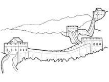 Grande Muraille de la Chine, Chine : Art tiré par la main de bande dessinée d'illustration de vecteur illustration stock