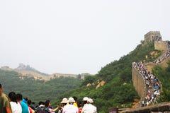 Grande Muralha de Badaling Imagem de Stock