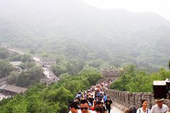 Grande Muralha de Badaling Imagens de Stock Royalty Free