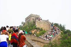 Grande Muralha de Badaling Fotos de Stock Royalty Free