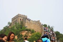 Grande Muralha de Badaling Imagem de Stock Royalty Free
