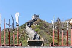 Grande Muralha de China Fotos de Stock