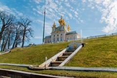 Grande palazzo di Peterhof, l'alloggio della chiesa Fotografia Stock Libera da Diritti