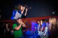 Grande partito per i giovani nella città di Kirov nel 2016 Fotografia Stock Libera da Diritti