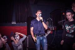 Grande partito per i giovani nella città di Kirov nel 2016 Immagine Stock