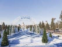Grande pista di pattinaggio sul ghiaccio nel 2016 a Mosca Fotografia Stock