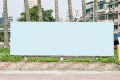 Grande quadro de avisos vazio em uma parede da rua Imagens de Stock Royalty Free