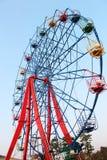 Grande roue pour des loisirs de famille Image stock