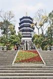 Grande scala alla pagoda di Leifeng, Hangzhou, Cina Fotografia Stock Libera da Diritti
