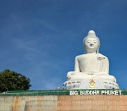 Grande sculpture en Bouddha Photo stock