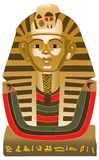 Grande Sphinx di Giza Immagini Stock Libere da Diritti