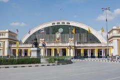Grande stazione ferroviaria del terminale centrale di Bangkok Immagine Stock