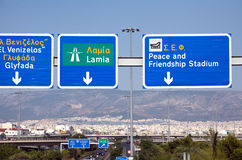 Grande strada principale a Atene, Grecia Fotografie Stock Libere da Diritti