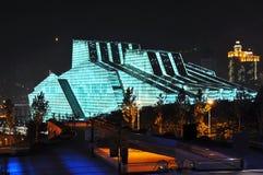 Grande teatro di Chongqing alla notte Fotografia Stock
