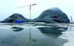 Grande teatro di Harbin in costruzione Fotografie Stock Libere da Diritti