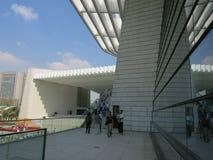 Grande teatro di Qingdao Fotografia Stock Libera da Diritti