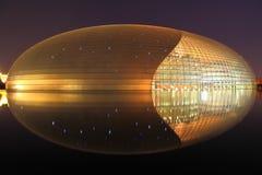 Grande teatro nazionale Fotografie Stock